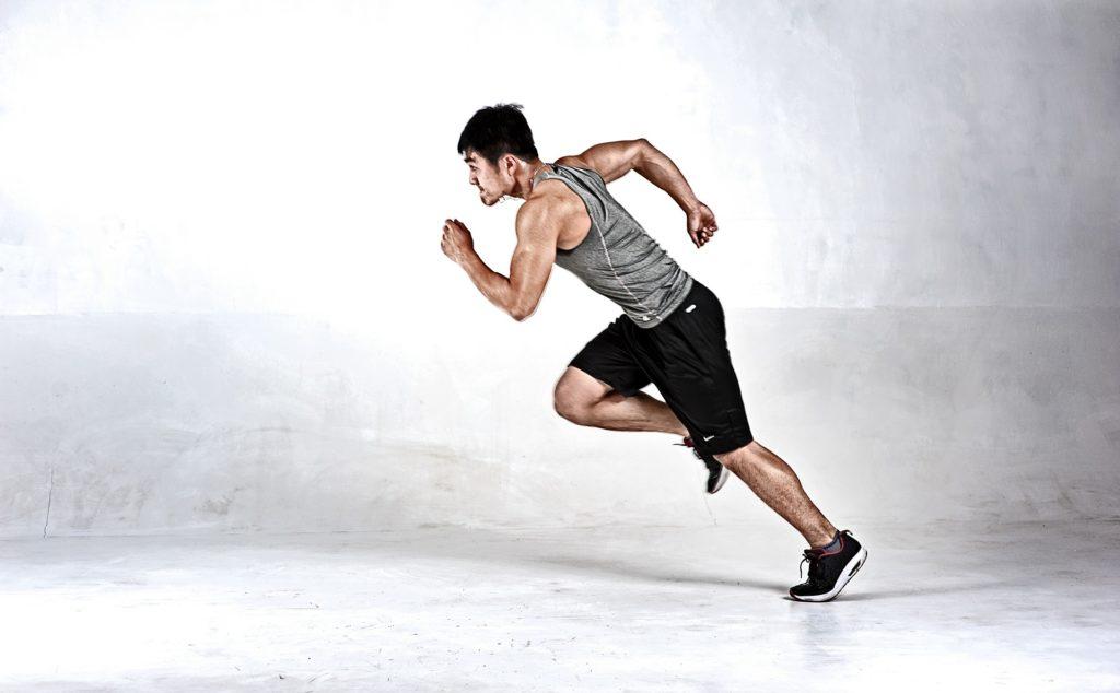 Fitness Ausdauer
